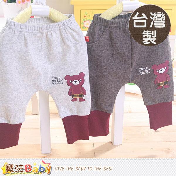 台灣製嬰幼兒束口褲 魔法Baby~k43595