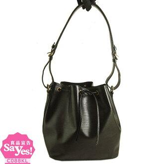 【奢華時尚】LV M59012黑色EPI麥穗壓紋肩背中水桶包(八成新)  #19024