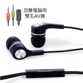 【迪特軍3C】E-books S5 線控接聽入耳式耳機麥克風-白 智慧手機接聽鍵 隱藏式麥克風 耳麥