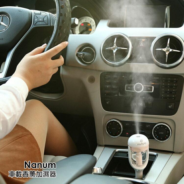 <br/><br/>  加濕器 Nanum車用薰香加濕器<br/><br/>