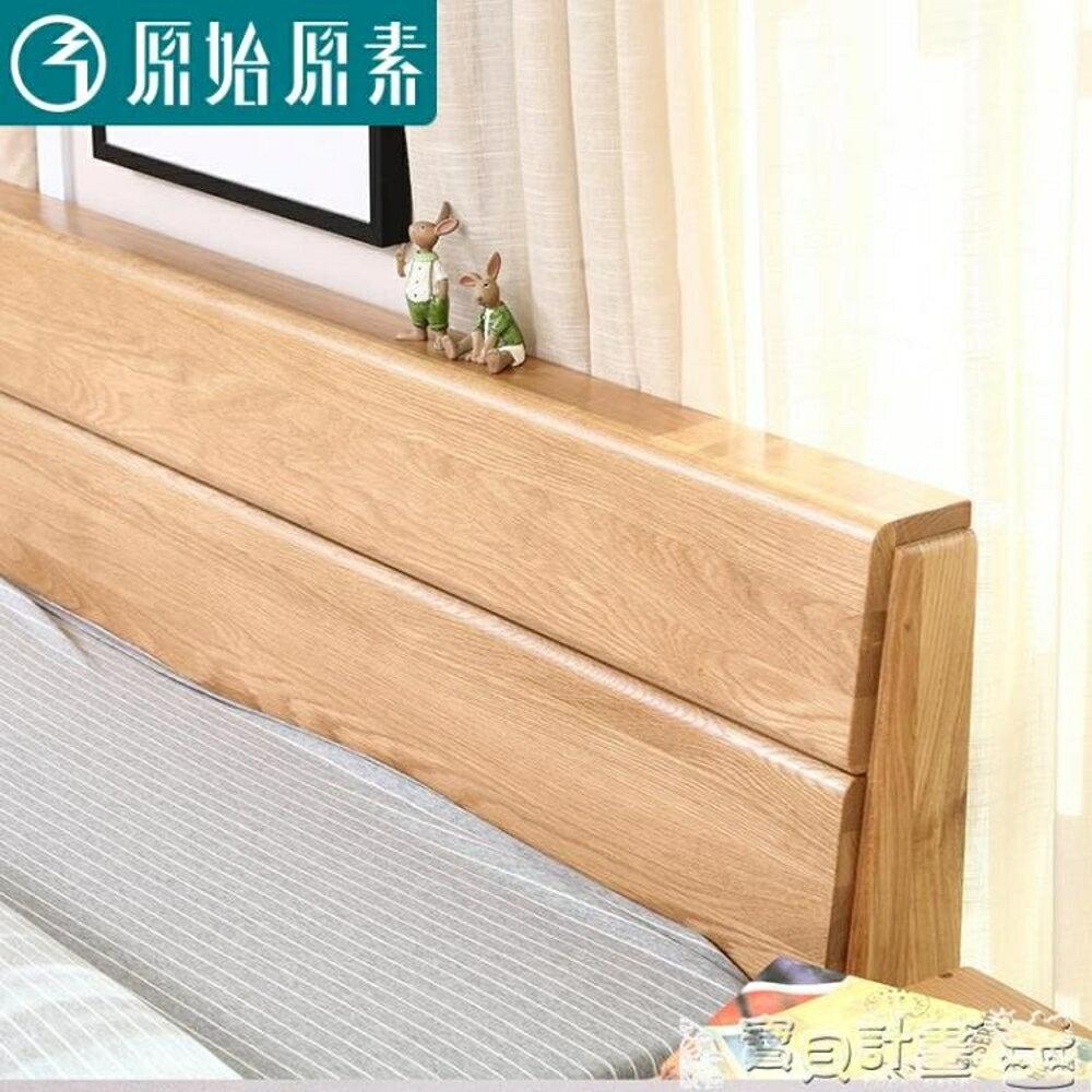雙人床架 日式純實木床1.5米1.8米橡木環保家具歐式現代簡約雙人床  尾牙年會禮物