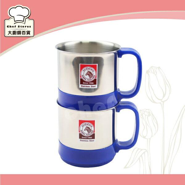 ZEBRA斑馬牌彩色兒童馬克杯水杯藍色2入組300cc把手設計-大廚師百貨