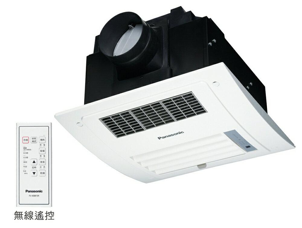國際牌 遙控型 浴室 暖風機 110V FV-30BU1R