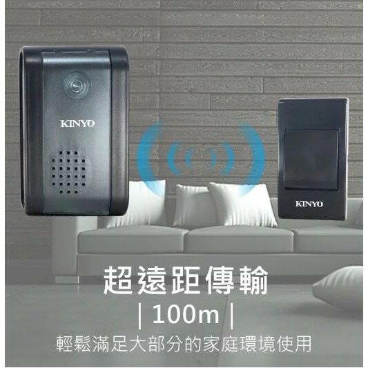 !送電池! 門鈴 電鈴 呼叫器【KINYO】交流式遠距離無線門鈴 (DBA-389) 警報器