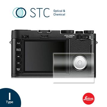 【STC】LeicaXX-Vario專用9H鋼化玻璃保護貼