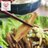 【毛彥人.秘釀甕滷味】爽口豬耳朵1包135克X4包 / 新鮮製作 / 真空包裝 / 退冰即食 / 團購美食 原價$260 加購省10元 3