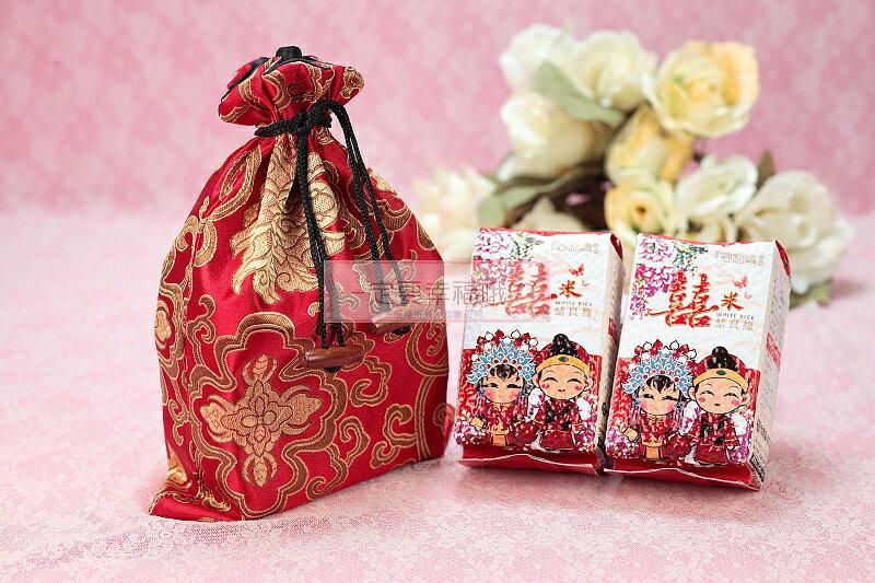一定要幸福哦~~富貴錦袋囍米包(300g喜米2入) 喝茶禮、婚禮小物、婚俗用品、喜米