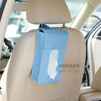 約翰家庭百貨》【SA551】可掛式面紙盒套 汽車椅背面紙套 紙巾抽 面紙收納盒 居家車用 隨機出貨