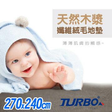 【RV運動家族】Turbo Blanket 木漿纖維絨毛野餐墊 (2.7 m x 2.4 m)
