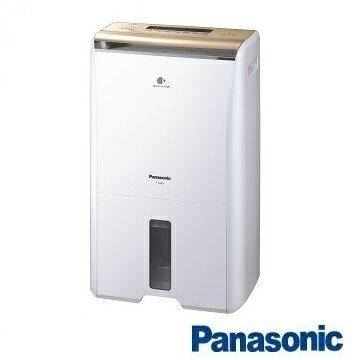 <br/><br/>  Panasonic 國際牌 11公升 環保節能除濕機 F-Y22EN  預購<br/><br/>