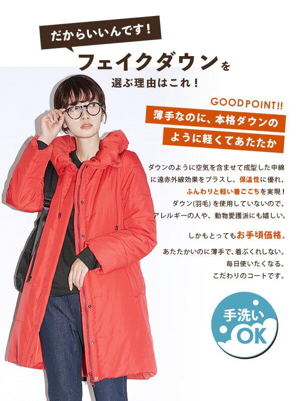 e-zakka 休閒長款羽絨大衣 / 32566-1501170。8色。(4212)日本必買 日本樂天代購 4