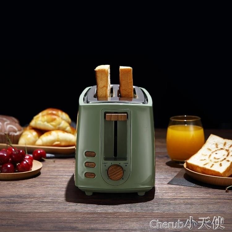 烤麵包機 多士爐烤面包機家用早餐吐司機 全自動迷你土司機 領券下定更優惠