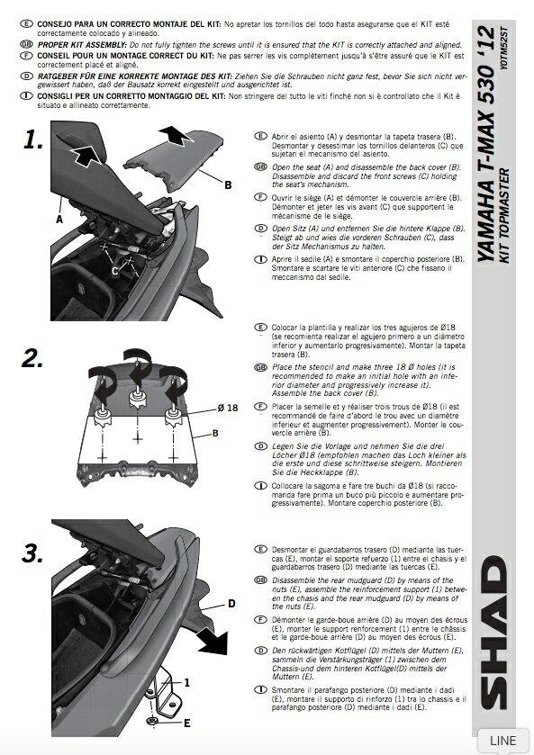 專用後箱支架 YAMAHA 山葉 T-MAX 530 2012~16年款專用後行李箱支架『需鑽孔』 SHAD 摩斯達公司貨 【老虎摩配】