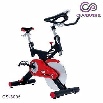 H.Y SPORT 【強生CHANSON】CS-3005 飛輪競速健身車 免運