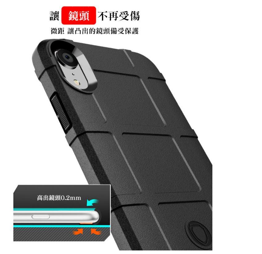 QinD Apple iPhone XR 戰術護盾保護套 邊緣全包 減震抗摔