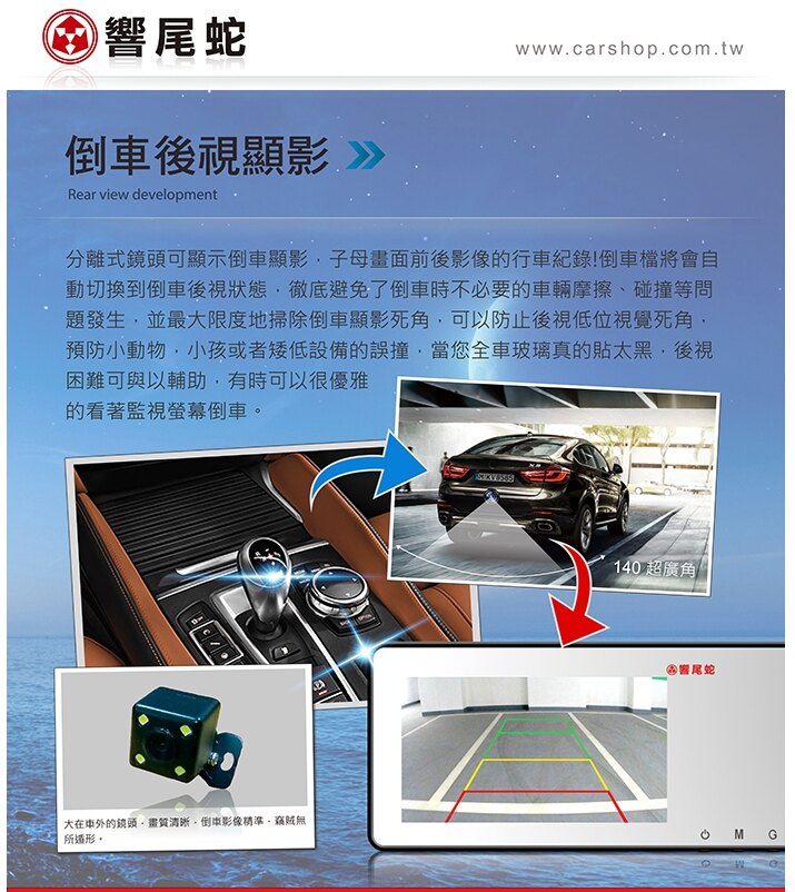 響尾蛇 M5  送32G卡 3孔前後雙鏡頭  倒車顯影防眩光後視鏡 後照鏡行車記錄器  1