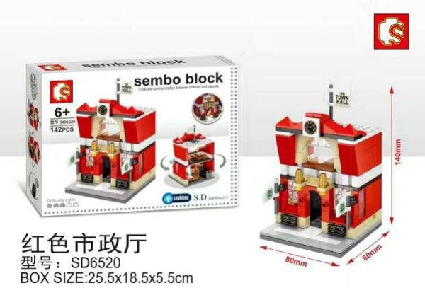 """非buy不可:""""非buy不可""""森寶帶燈系列城市積木組積木模型創意模型非樂高兒童玩具6520"""