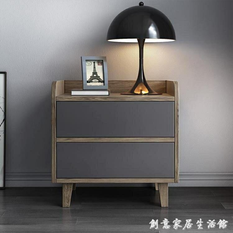 床頭櫃北歐風 ins臥室收納儲物置物架簡約現代迷你小型床邊小櫃子 創時代 新年春節 送禮