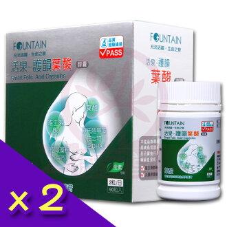 永信活泉Fountain 護韻葉酸膠囊(90粒/盒)x2