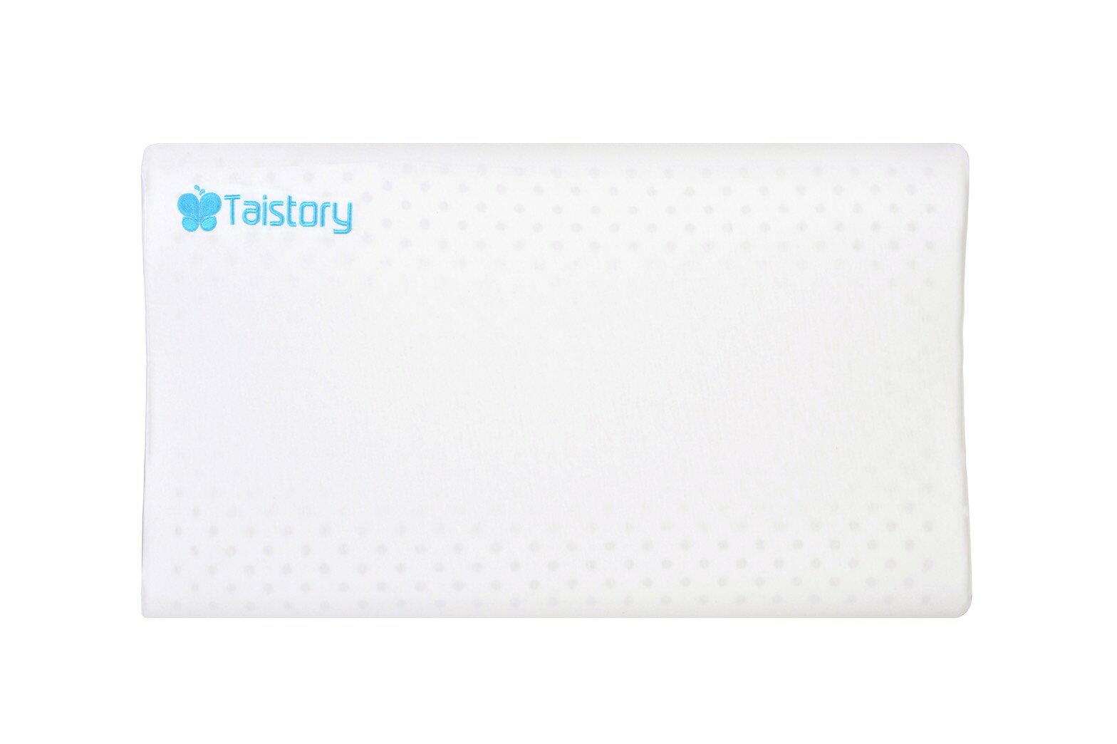 泰之語 TAISTORY 天然乳膠丨 (矮款)高低波浪平面枕 TS004丨天然乳膠含量達93.5%全球第一丨SGS︱工研院︱泰國橡膠局丨中國科學院丨HAP認証★總代理公司貨★附高級純綿枕套♥附商品保證卡 尺寸:58*37*8 / 10cm 1