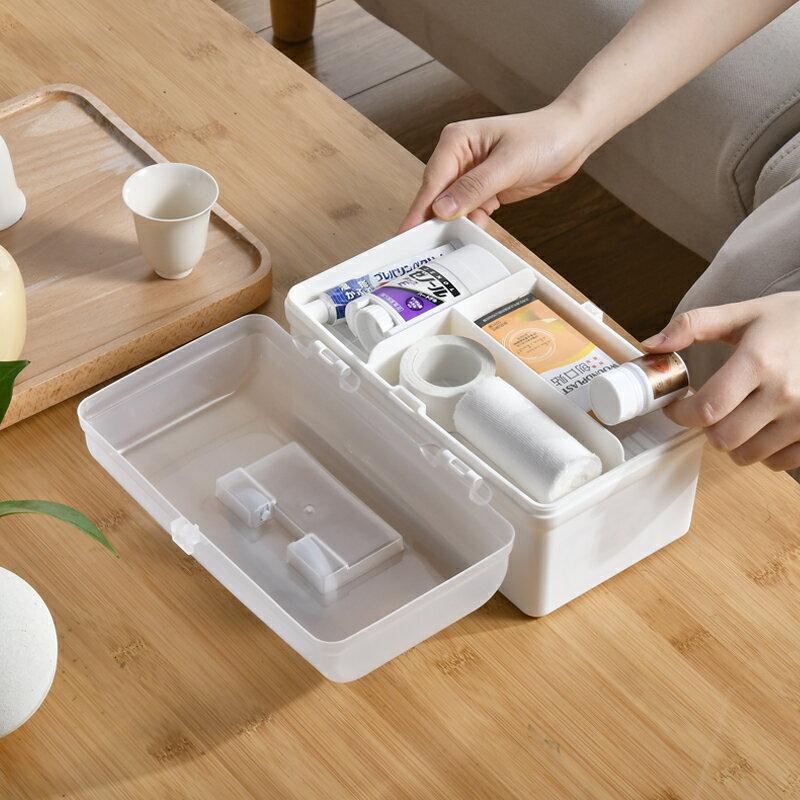 家用藥箱家庭藥品箱應急救助收納便攜醫療出診簡約分隔藥物收納盒