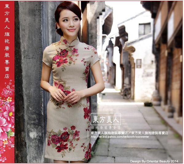 東方美人旗袍唐裝專賣店 夜來香。古色古香棉麻時尚短旗袍