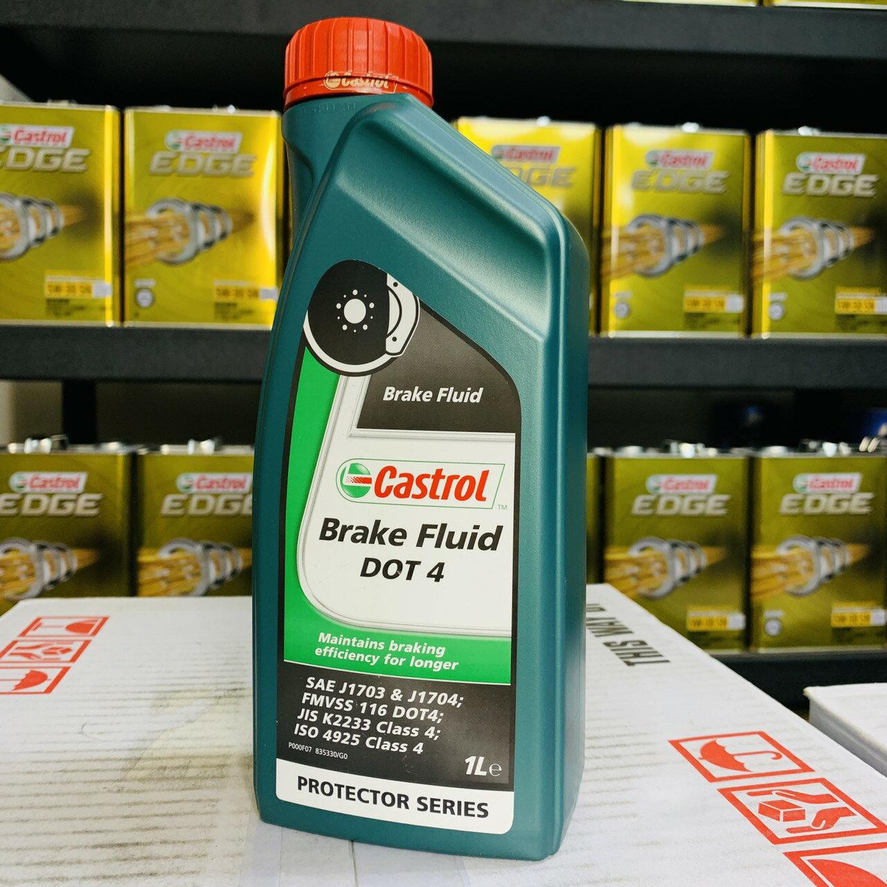 【德國製 公司貨】 嘉實多 BRAKE FLUID DOT4 煞車油 1公升包裝 ABS可 DOT-4 DOT-3 castrol 關東車材
