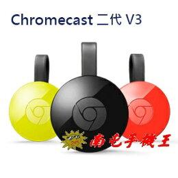 南屯手機 GOOGLE Chromecast 智慧電視棒