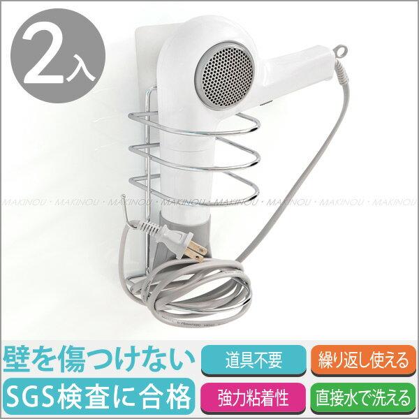 無痕貼|2入組-多功能304不鏽鋼吹風機置物架|日本MAKINOU 台灣製 收納置物層架 鐵架3M 牧野丁丁