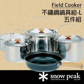 【鄉野情戶外專業】 Snow Peak |日本| Multi-Purpose Cookset 不鏽鋼鍋具-五件組 CS-021