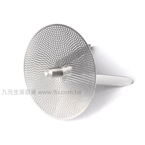 【九元生活百貨】CK-522不鏽鋼漏斗排水孔-細網 過濾網 排水孔