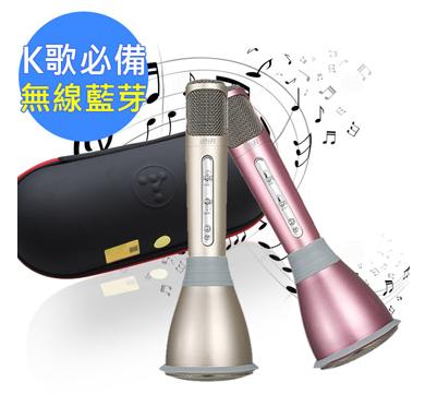 途訊K068無線藍芽掌上KTV行動喇叭麥克風(K068)台灣公司貨 好買網