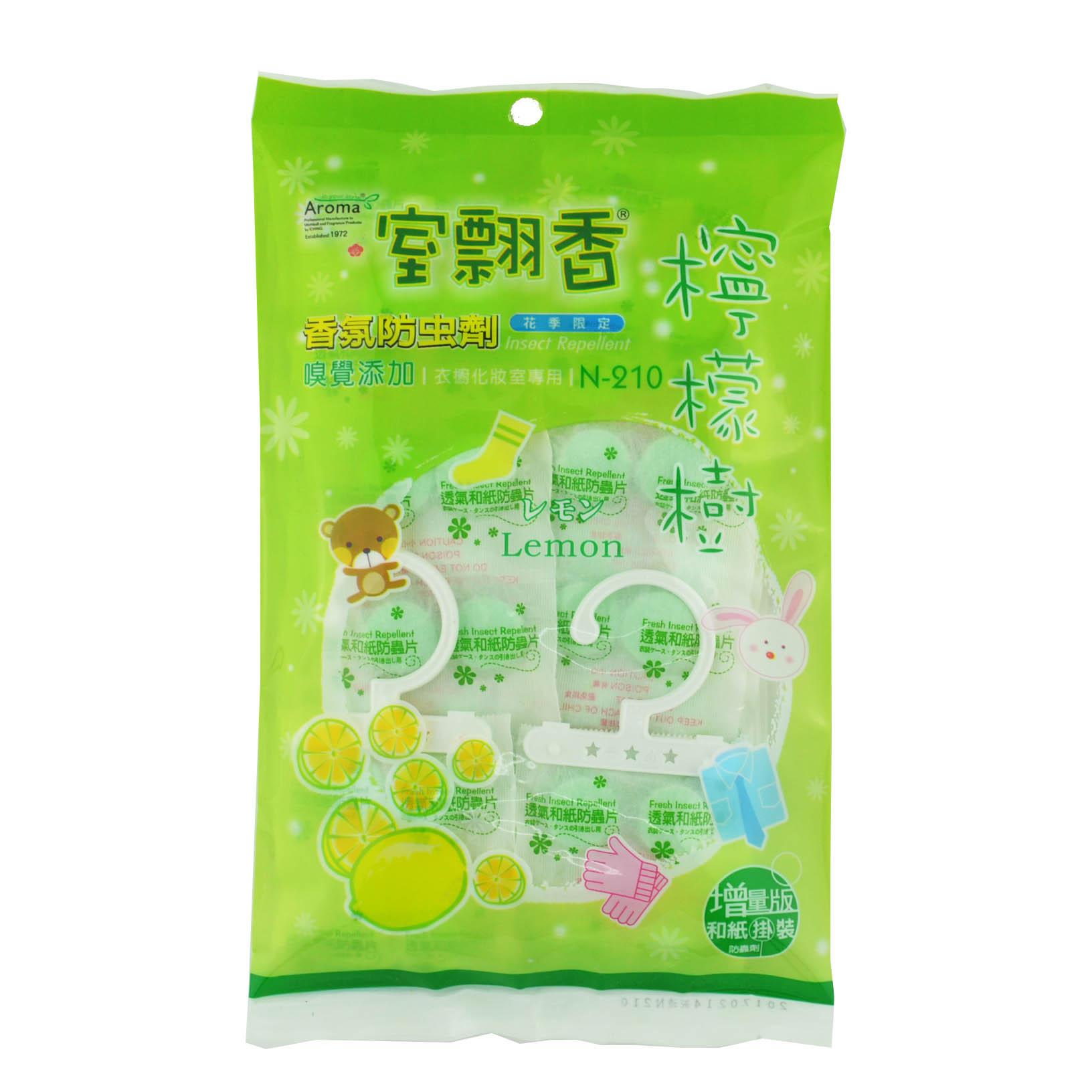 室飄香 檸檬樹 香氛防蟲劑 -(掛裝) N-010 奈丸