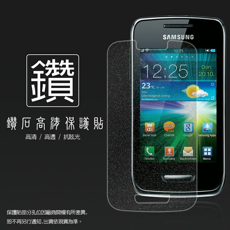 鑽石螢幕保護貼 SAMSUNG Galaxy Wave Y S5380 保護貼