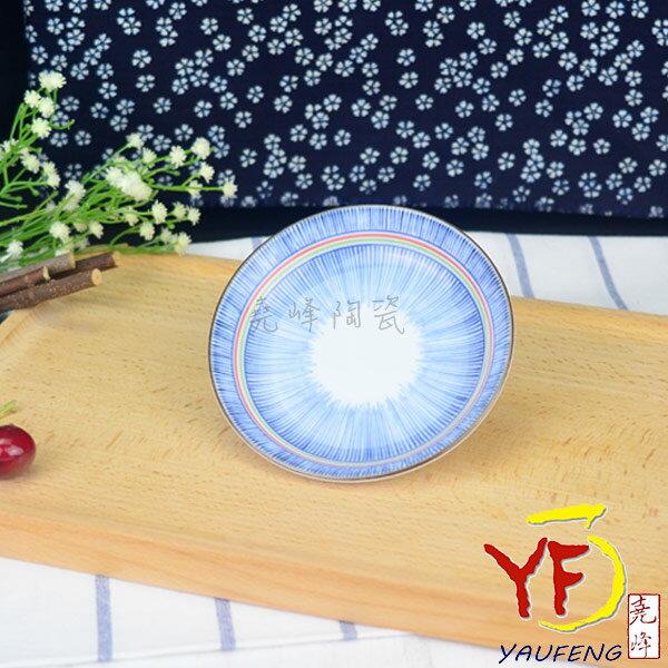★ 堯峰陶瓷★ 日本美濃燒 彩虹十草 5.5吋盤 圓盤 餐盤 線條紋