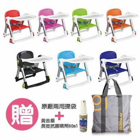 Apramo Flippa 摺疊式兒童餐椅^(共7色^)~送 兩用提袋 長效抗菌噴劑60m