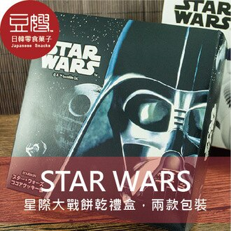 【即期特價】日本禮盒 北日本 BOURBON星際大戰禮盒STAR WARS(奶油/可可)