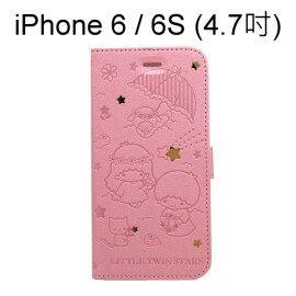 雙子星壓紋皮套 [粉] iPhone 6 / 6S (4.7吋)【三麗鷗正版授權】
