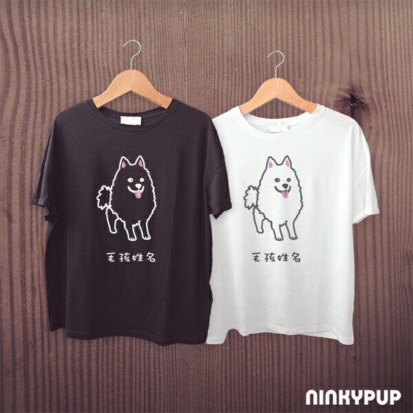 [毛孩姓名訂做款]  狐狸犬 Japanese Spitz  (男款)