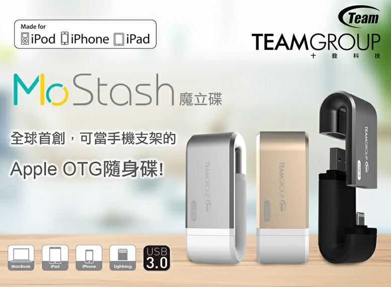 TEAM十銓 Mostash Apple OTG 32GB USB3.0 美型支架隨身碟