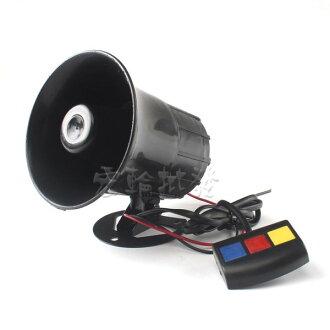 盒裝 公司貨 機車喇叭 警笛 大聲公 警報器 警報器 電子警笛 警車喇叭 三音 汽笛