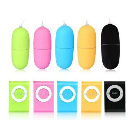 ★現貨★隱密包裝★ 防水 靜音 遙控 跳蛋 MP3 造型 自慰套 按摩棒 自慰器 自慰杯 飛機杯