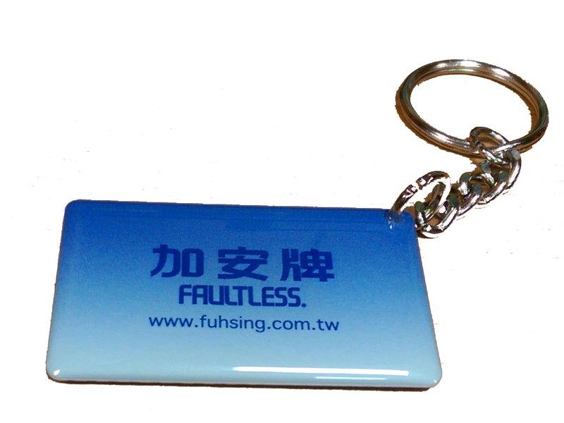 鋐昇電商 加安電子鎖 RFID 感應扣 FAULTLESS 加安密碼鎖 電子鎖 感應式電子鎖專用RFID卡