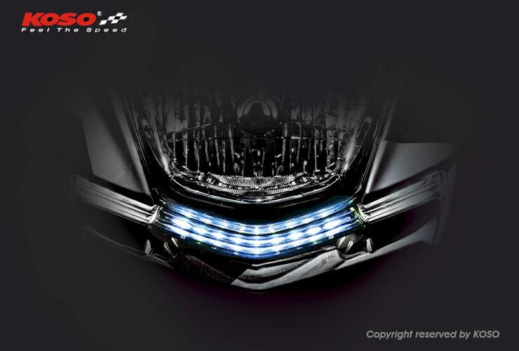 鋐昇電商 附發票 正KOSO 刀鋒LED中央定位燈組 新勁戰四代勁戰 4代戰