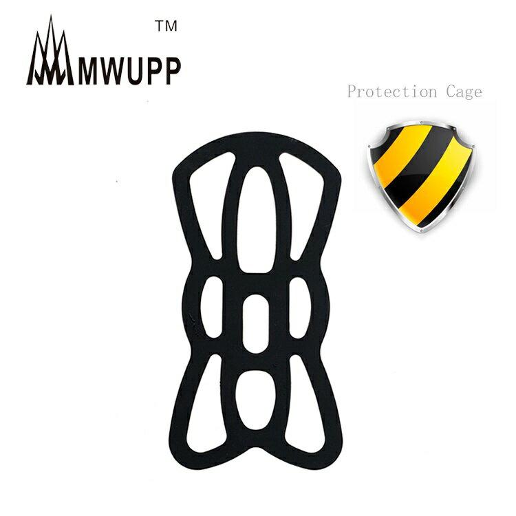 五匹 防掉網 安全繩 防掉繩 MWUPP X型支架 導航 重機 大羊 機車 手機架 非 ram