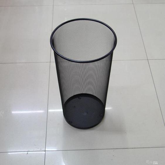 辦公家居用品 鐵藝絲網雨傘簍大號落地雨傘收納桶
