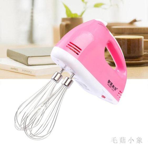 V家用電動打蛋器烘焙工具手持打奶油攪拌機