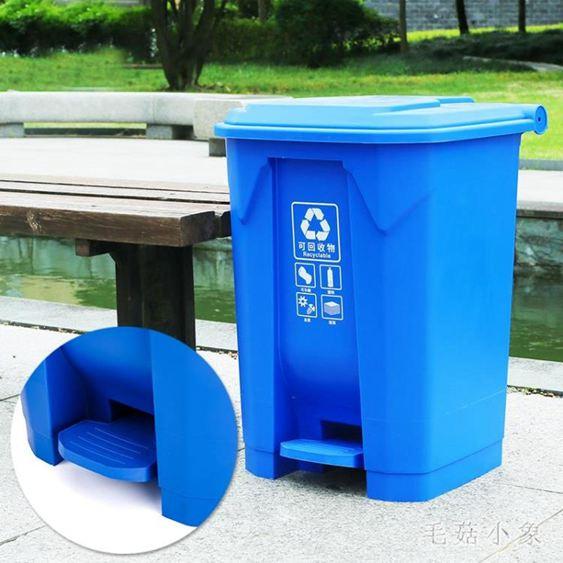 腳踏分類垃圾桶戶外帶蓋腳踏式大號商用大容量家用廚房L可回收ys