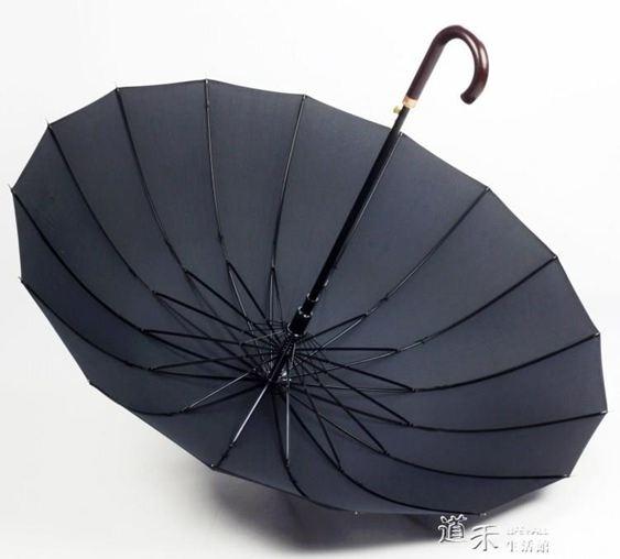 男女通用防風16骨晴雨傘商務傘自動傘長柄雨傘