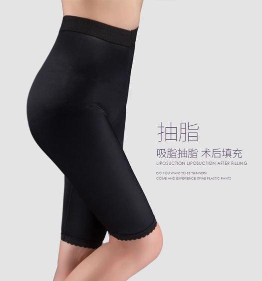 塑身衣大腿塑形褲美體塑身褲收腹提臀褲腿褲女